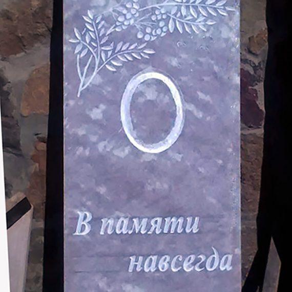 памятники из мрамора